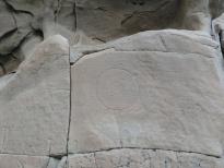 Représentation de l'union de la lune et du soleil, probablement à l'occasion d'un mariage.